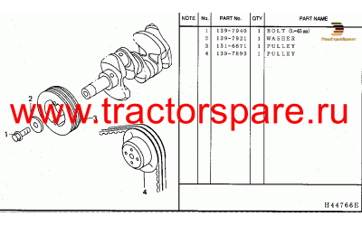 PULLEY,PULLEY GP